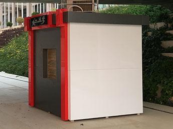 اتاقک-ATM
